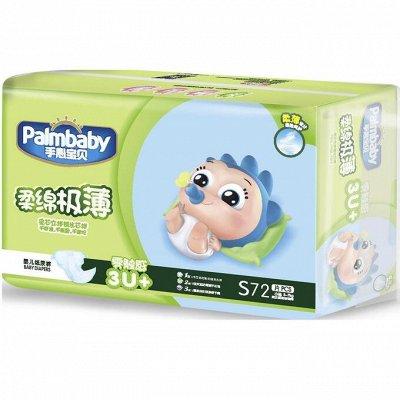 """ASIA SHOP💎Самые низкие цены на Японию — """"Palmbaby"""" Гипоаллергенные Детские подгузники — Детская гигиена и уход"""