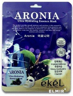 [EKEL] Маска тканевая с экстрактом Аронии ARONIA Ultra Hydrating Essence Mask, 25 мл
