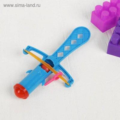 Игрушки для развлечений:слаймы, сквиши,лизуны, рогатки. — Стрелялки, рогатки — Интерактивные игрушки