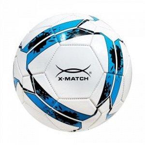 Мяч футбольный X-Match, 2 слоя PVC, камера резина, машин. обр.