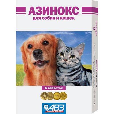 Все необходимое для любимых питомцев - очень много новинок! — Антигельминтные препараты — Для кошек
