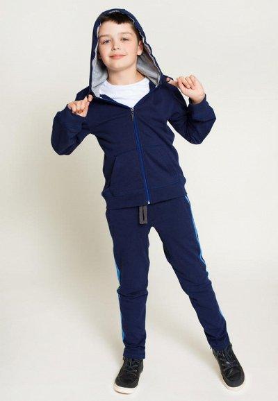 Распродажа детской одежды! До 75%!  — Одежда для мальчиков — Для мальчиков
