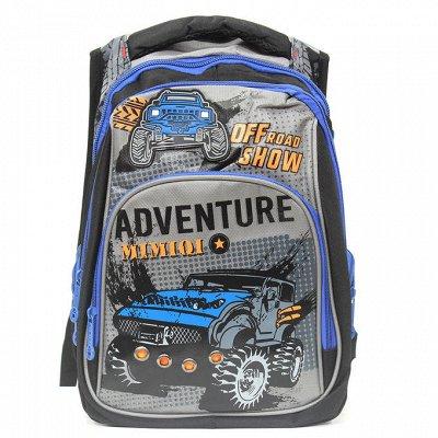 Многослойные трусики в наличии — Школьные рюкзаки — Школьные рюкзаки