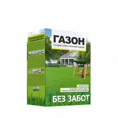 ЭКОСАД: Все для дачи, сада и огорода -19