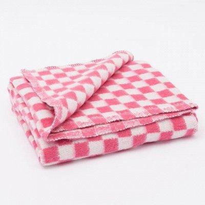 Товары и одежда для детей. — Одеяла — Одеяла и подушки