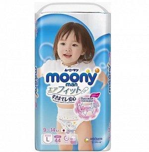 Подгузники-трусики MOONYMAN L44 9-14 кг для девочки, 44шт