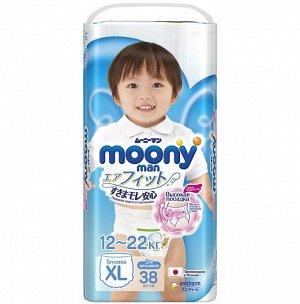 Подгузники-трусики MOONYMAN XL38 12-17 кг для мальчика, 38шт