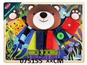 Бизиборд Одевашка Медвежонок , 40*30*1см