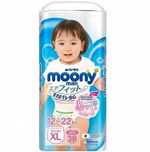 Подгузники-трусики MOONYMAN XL38 12-17 кг для девочки, 38шт