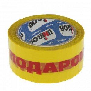 Клейкая лента «Подарок» 48 мм*66 м, жёлто-красная 768346
