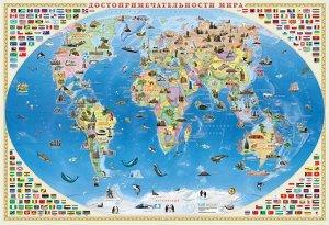 Карта Мира настенная. Достопримечательности мира.