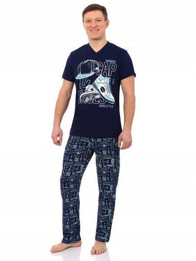 №175=✦Домтрик ✦ Уютная домашняя одежда от 42до76р — Мужской трикотаж для дома и отдыха — Одежда для дома