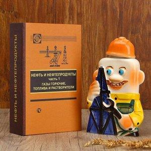 Штоф фарфоровый «Нефтяник», в упаковке книге