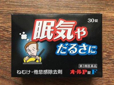 Детская, взрослая одежда, товары для дома - в наличии — Японские витамины — Витамины, БАД и травы