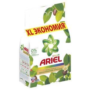 Ariel / Ариель стиральный порошок  автомат  4,5 кг Аромат Масла ШИ  в п/э