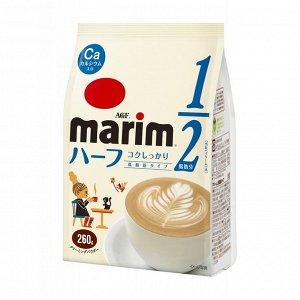 AGF Сливки Марим пониженной жирности, 260 гр