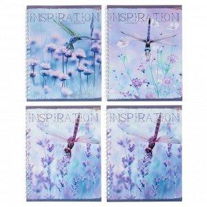 Тетрадь 48 листов в клетку на гребне «Лавандовое настроение», обложка мелованный картон, глянцевая ламинация, МИКС