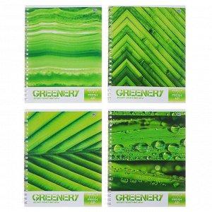 Тетрадь 80 листов в клетку на гребне Fresh air, обложка мелованный картон, выборочный лак, МИКС