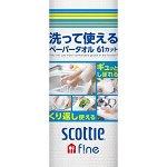 """Многоразовые бумажные полотенца Crecia """"Scottie Fine"""" 61 лист в рулоне"""