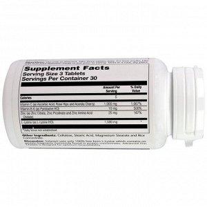 Solaray, L-лизин, 1000 мг, 90 таблеток