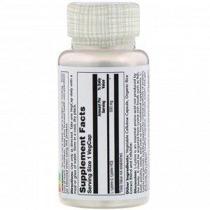 Solaray, L-лизин, 500 мг, 60 капсул с оболочкой из ингредиентов растительного происхождения