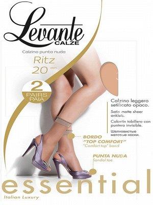 Носки LEVANTE RITZ 20 (2 пары)