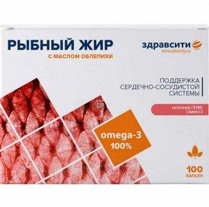 Рыбный Жир Здравсити С Маслом Облепихи, Капс. 330 мг №100 (Бад)
