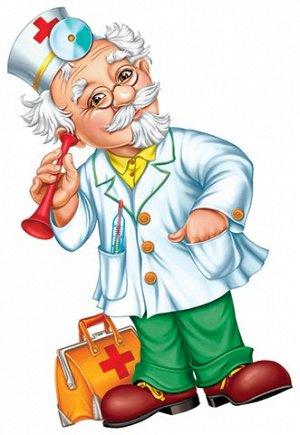 0-25-016 Плакат Доктор Айболит...