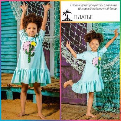 Распродажа детской одежды! Скидки до 70%! Быстрый развоз! — Детская коллекция СКИДКИ до 70% — Верхняя одежда
