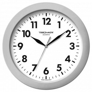 Часы настенные 51570511