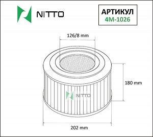 Фильтр воздушный Nitto 4M-1026