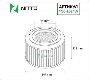 Фильтр воздушный Nitto 4NC-1024W