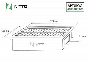 Фильтр воздушный Nitto 4NC-1033W