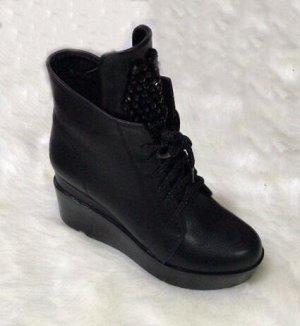 Ботинки цвет черный