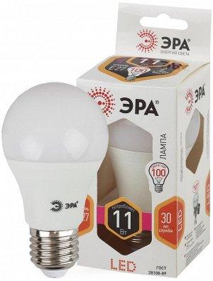 Светодиодная лампочка / лампа ЭРА LED A60-11W-827-E27