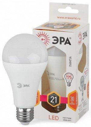 Светодиодная лампочка / лампа ЭРА LED A65-21W-827-E27