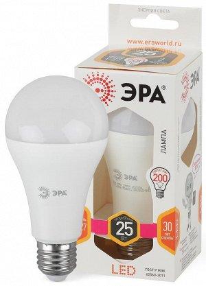Светодиодная лампочка / лампа ЭРА LED A65-25W-827-E27