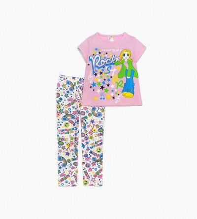 В наличии! Костюм для мальчика на весну. — Одежда для мальчиков и девочек! — Для мальчиков