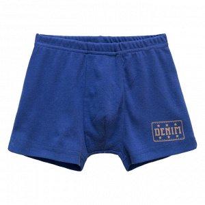 12224 Трусы-боксеры для мальчика (т.синий)