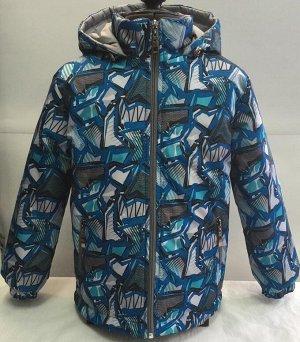 Куртка Ткань верха: PRINCE WR PU 118 г/м2 Подкладка: флис на внутреннем воротнике,полочке и спинке. Рукава - подклад.ткань Утеплитель: синтепон 120 г/м2 Отделка: боковые карманы на замочках,внизу по б