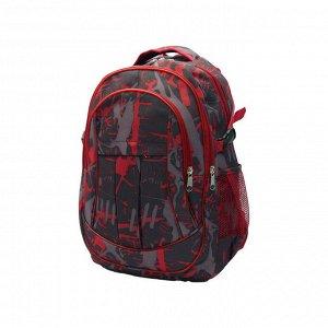 Дешевле закупки: Новый рюкзак, Россия, размер 28х16х45