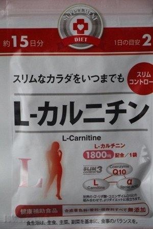 L-Carnitine: L-карнитин активное снижение веса