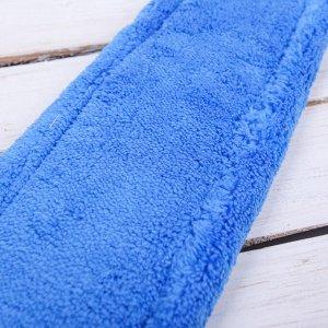 Насадка для плоской швабры с отжимом Доляна, 35,5?11,5 см, микрофибра, цвет синий