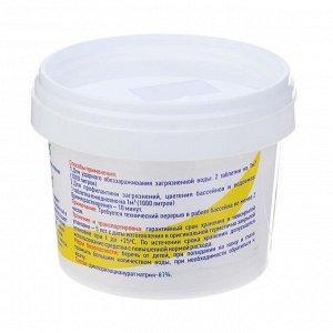 Хлорная таблетка  Goodhim для бассейнов, 0,1 кг