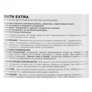 Средство для глубокой чистки сантехники Bath Extra. Концентрат, 1л