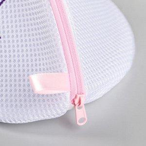 Мешок для стирки, крупная сетка, трехслойная 180 гр, 18х18x17 см