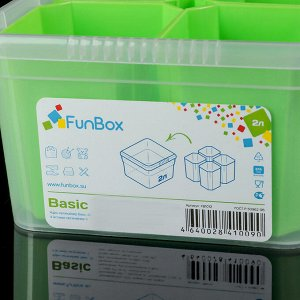 Контейнер для хранения FunBox Basic, 2 л, 4 вставки