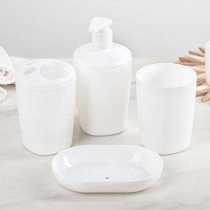 """Набор аксессуаров для ванной комнаты, 4 предмета """"Aqua"""", цвет белый"""