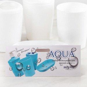Набор аксессуаров для ванной комнаты Aqua, 4 предмета (дозатор, мылница, 2 стакана), цвет белый