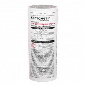 Средство от кротов Кротомет 400 г